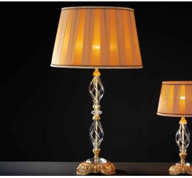 Настольная лампа Euroluce Alicante Satin Table Lamp