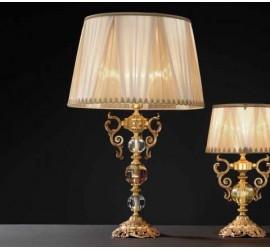 Настольная лампа Euroluce Lyra Table Lamp