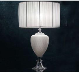 Настольная лампа Euroluce Pluton