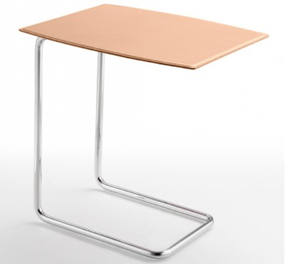 Кофейный столик Midj - Apelle CT