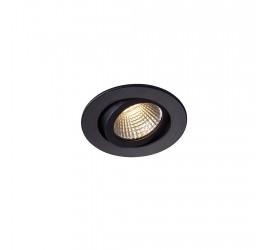 Точечный врезной светильник SLV - Pireq 68 Integrated 1000303