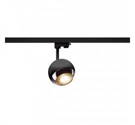 Спот трековый SLV - Light Eye 150 1000707