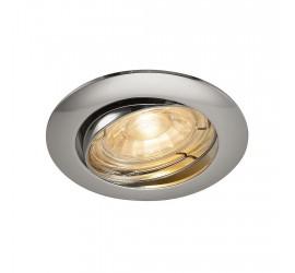 Точечный накладной светильник SLV - Pika 1000719