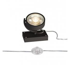Торшер/напольный светильник SLV - Kalu 1000722