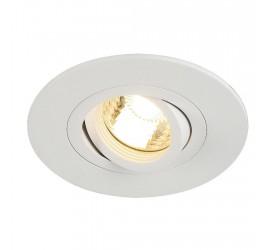 Точечный врезной светильник SLV - New Tria Xl 113441