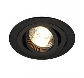 Точечный врезной светильник SLV - New Tria 1 Recessed Fitting 113480