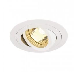 Точечный врезной светильник SLV - New Tria 1 Recessed Fitting 113510