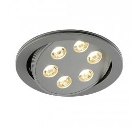 Точечный врезной светильник SLV - Triton Recessed Fitting 113652
