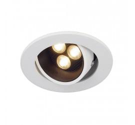 Точечный врезной светильник SLV - Triton Horn 3 Set 113761