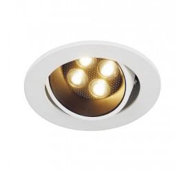 Точечный врезной светильник SLV - Triton Horn 4 Set 113781