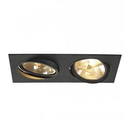 Точечный врезной светильник SLV - New Tria 113810