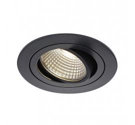 Точечный врезной светильник SLV - New Tria 1 Set Recessed Fitting 113900