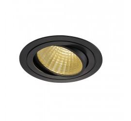 Точечный врезной светильник SLV - New Tria 1 Set Recessed Fitting 114260