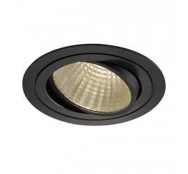 Точечный врезной светильник SLV - New Tria 1 Set Recessed Fitting 114270