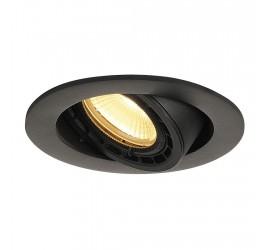 Точечный врезной светильник SLV - Supros 78 116310