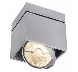 Точечный накладной светильник SLV - Kardamod Ceiling Light 117104