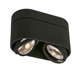 Точечный накладной светильник SLV - Kardamod Ceiling Light 117180
