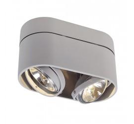 Точечный накладной светильник SLV - Kardamod Ceiling Light 117194