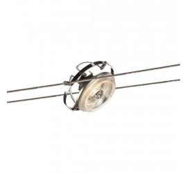 Трековый светильник SLV - Qrb 139112