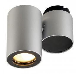 Точечный накладной светильник SLV - Enola_B 151824