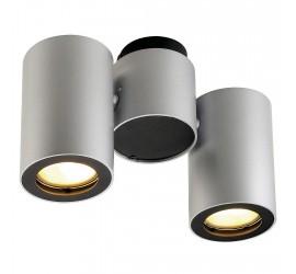 Точечный накладной светильник SLV - Enola_B 151834