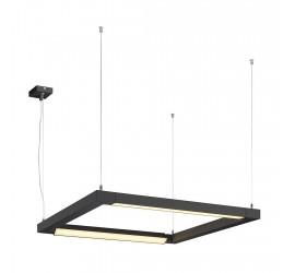 Подвесной светильник SLV - Open Grill 157650