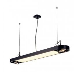 Подвесной светильник SLV - Aixlight R Office 159090