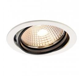 Точечный врезной светильник SLV - Beret Hit-Ce 162151