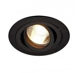 Точечный врезной светильник SLV - Pireq Gu10 Round Downlight 199980