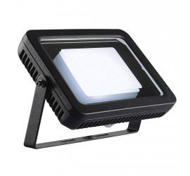 Подсветка фасада SLV - Spoodi 20 232830