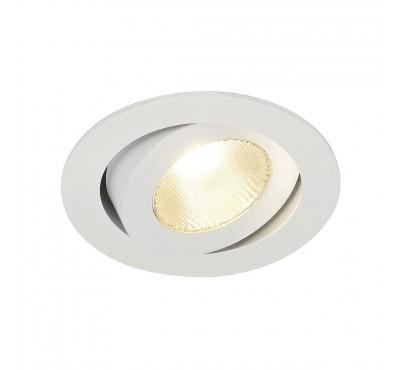 Точечный врезной светильник SLV - Contone 161271